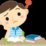 簡単に書ける!夏休みの読書感想文の書き方やコツをお教えします!