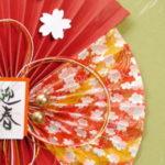 【正月飾り】自宅や神社でも処分できる方法とは!処分の仕方や時期を教えて!