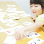 ヨコミネ式教育法を導入した【東京】の幼稚園・保育園を一覧で紹介!