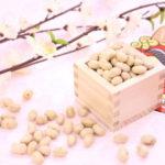 【節分の由来とは?】豆まきをする意味とそのやり方・作法について